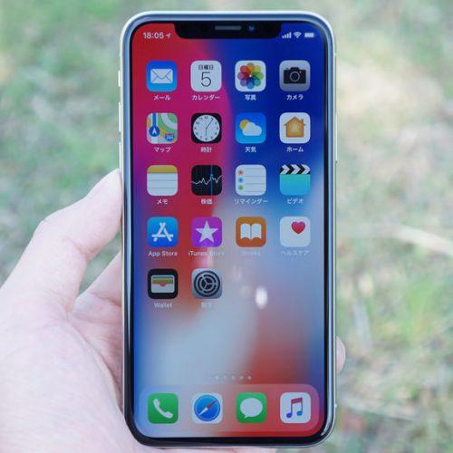 iOS 11.3:iPhoneのバッテリー状態を診断、性能低下をオフにする方法を解説