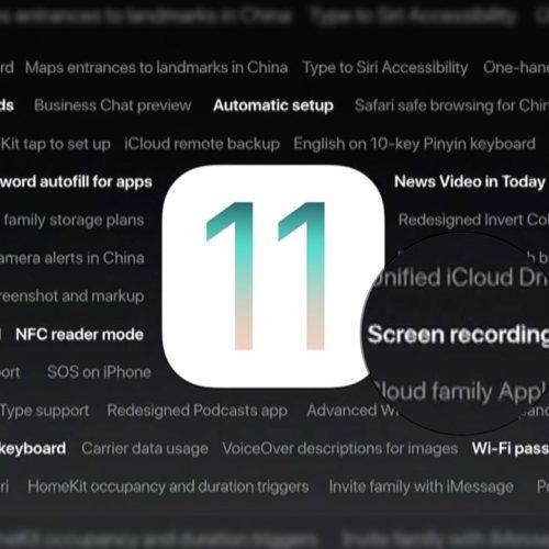 「iOS 11」でiPhoneだけで画面録画できる新機能を提供