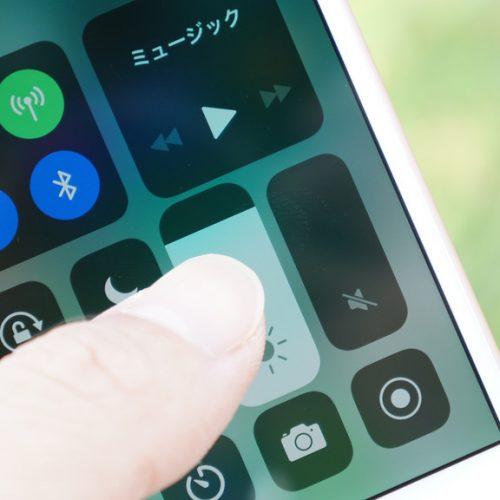 iOS 11の新機能:Wi-FiとBluetoothに「未接続」が追加。コントロールセンターから「オフ」は不可に
