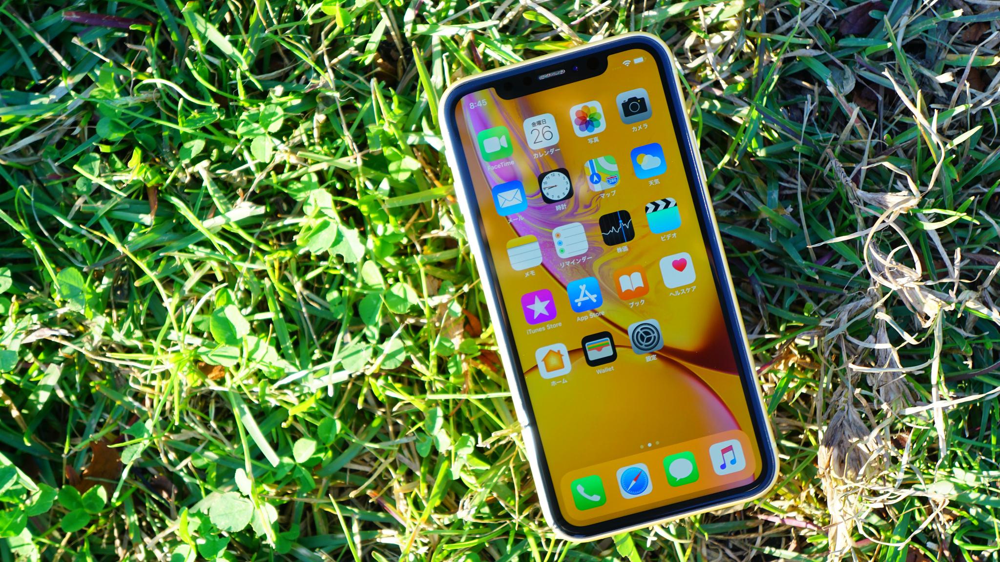 「iOS 12.1.2」へのアプデ後、4G/LTEでネットに繋がらなくなる不具合が報告される。対処方法は?