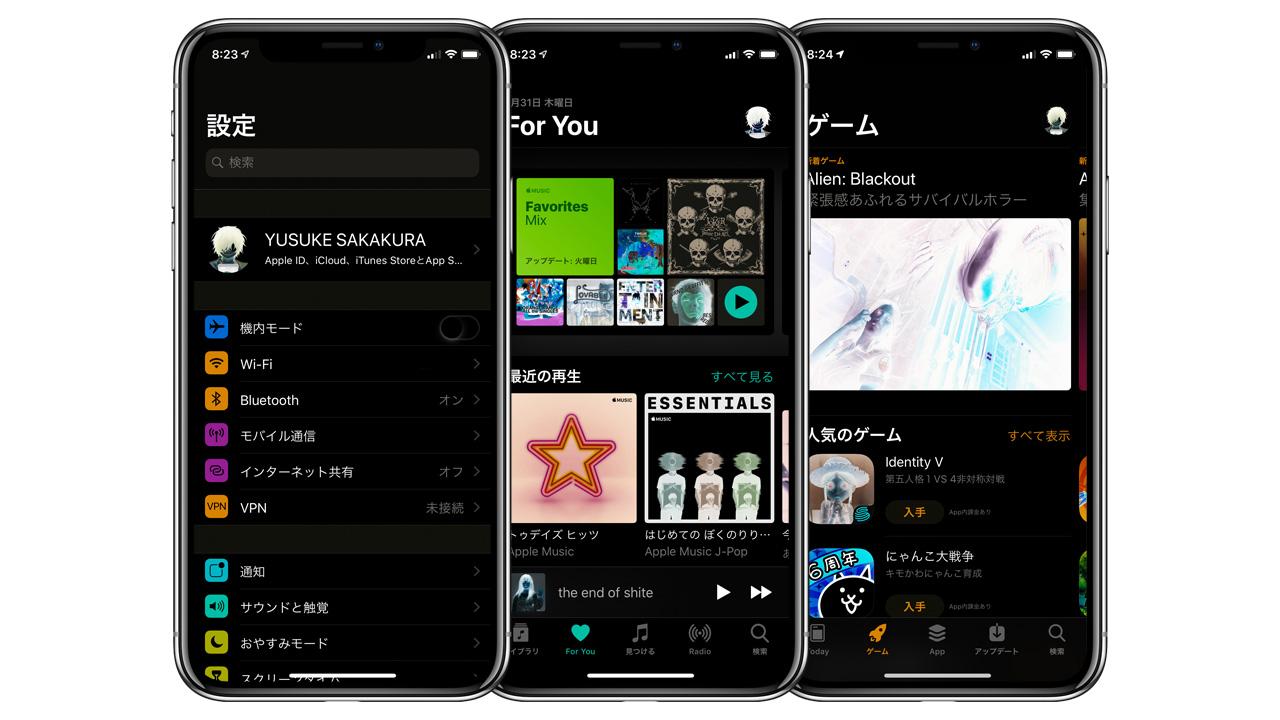 iOS 13、待望のダークモードに対応か。iPadには新しいホーム画面など新機能も