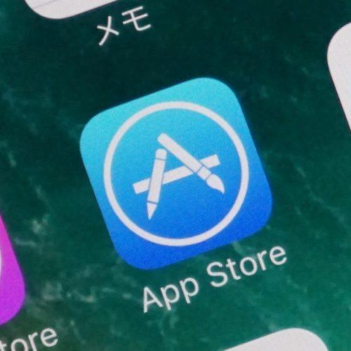 """iOS、32bitアプリが起動不可に?10.3 betaで""""アップデートの必要があります""""と警告表示"""