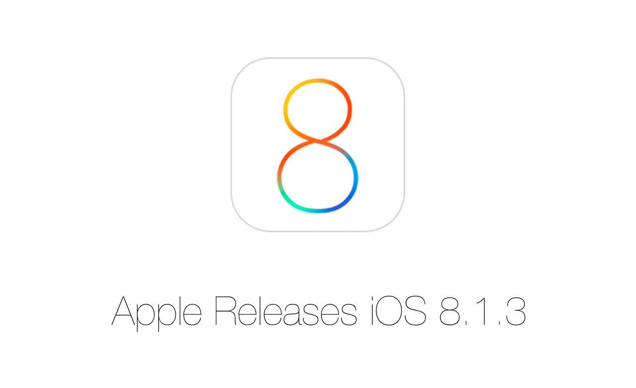 速報:アップル、iOS 8.1.3をリリース――アップデートに必要な容量を低減