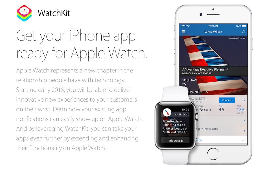 iOS 8.2ベータ版が開発者向けに公開、アップルウォッチのアプリ開発も可能に