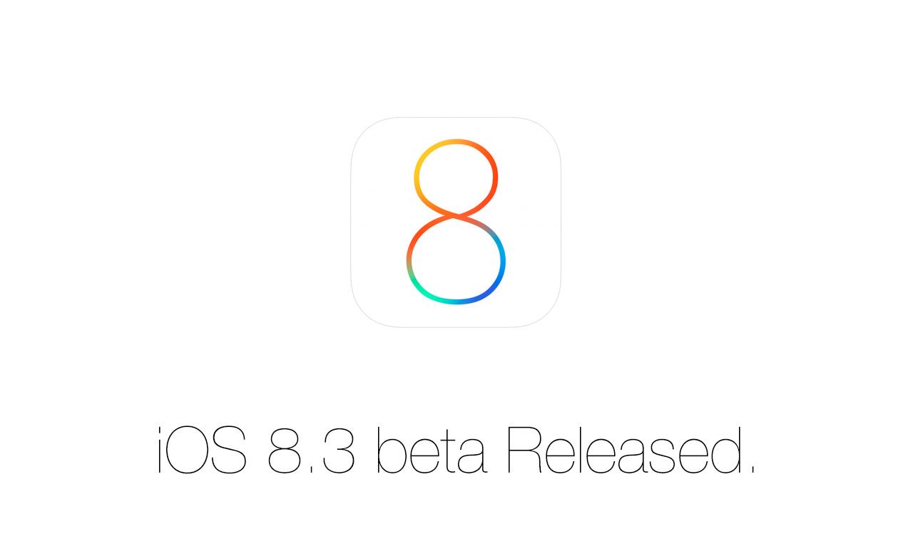 アップル、iOS 8.3のベータ版をリリース――iOS 8.2は最終テスト段階に?