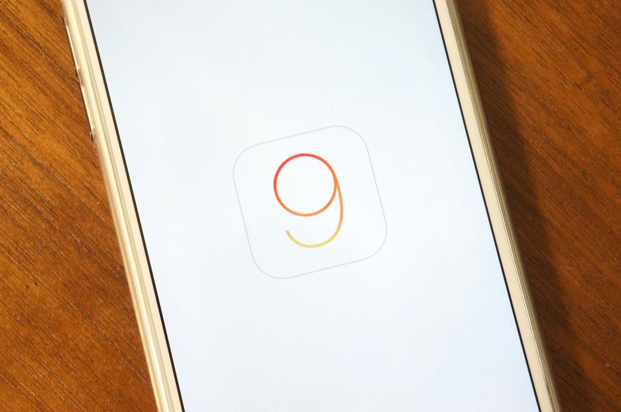 iOS 9は安定性の向上とパフォーマンス改善のアップデートに