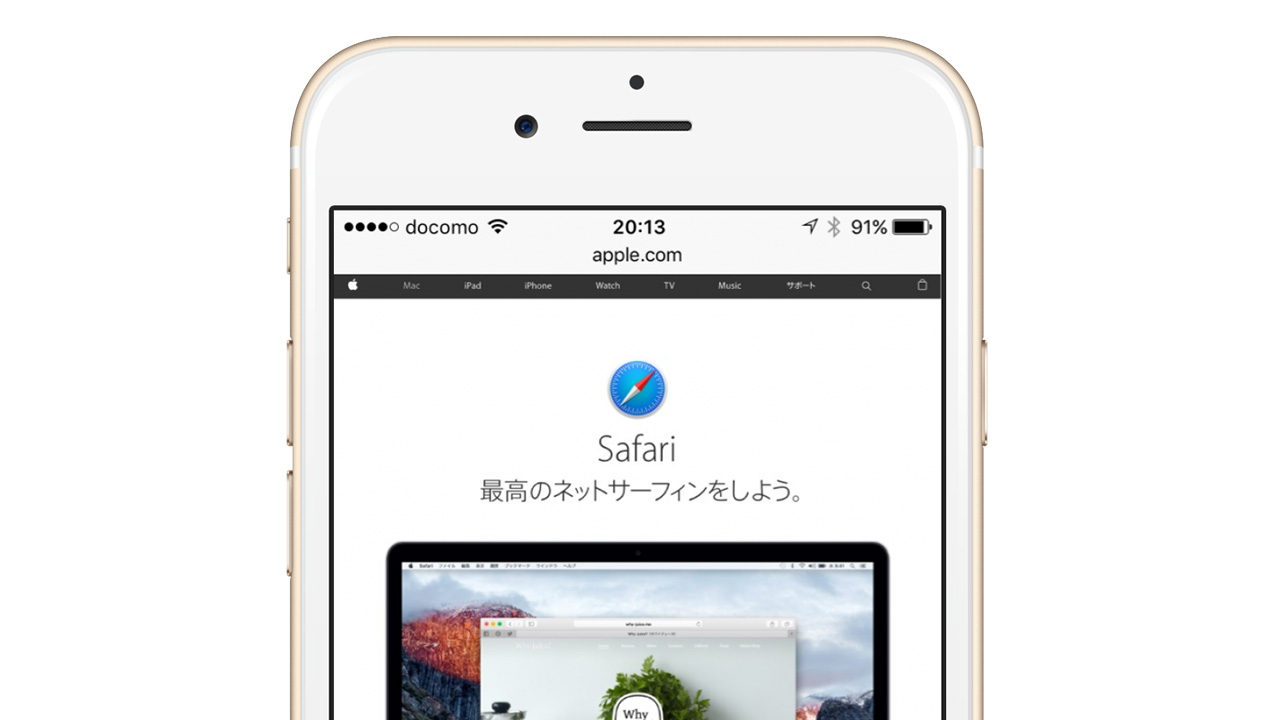 iOS/MacのSafariで強制終了・落ちる事象が多発。検索候補に不具合か