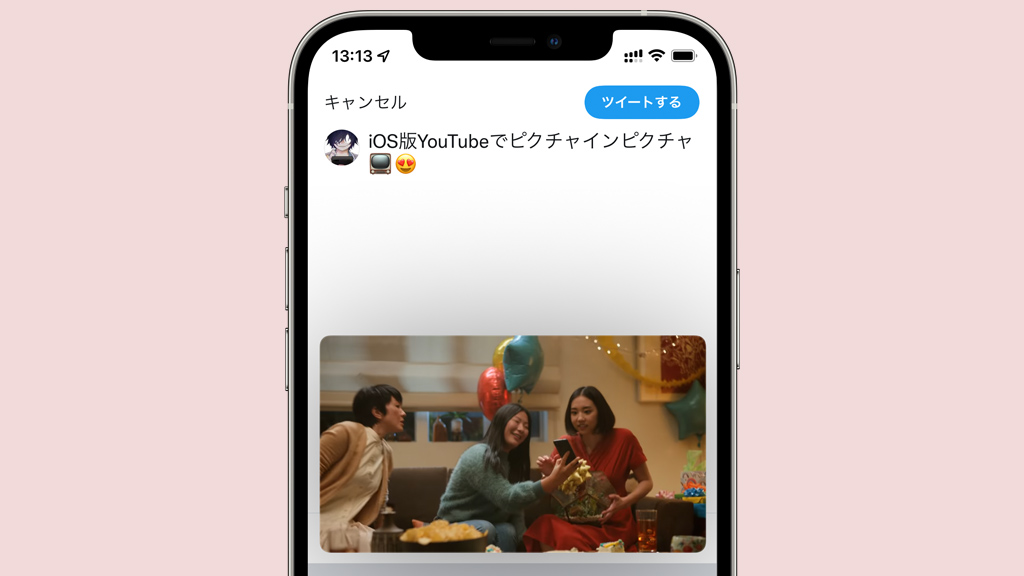 iOS版YouTubeアプリのピクチャ・イン・ピクチャが復活