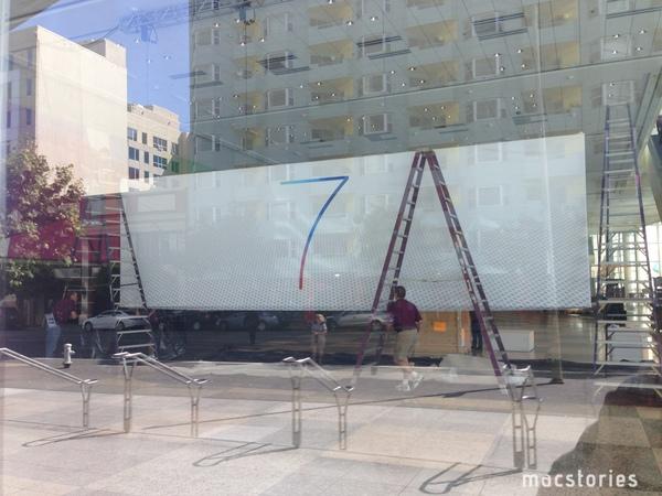 iOS7のリーク情報は全て間違っているらしい・・・