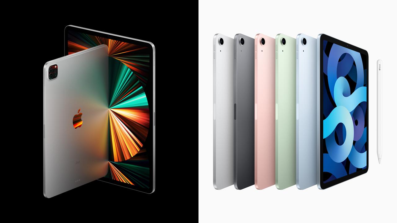 どっちを買う?iPad ProとiPad Air 4を比較