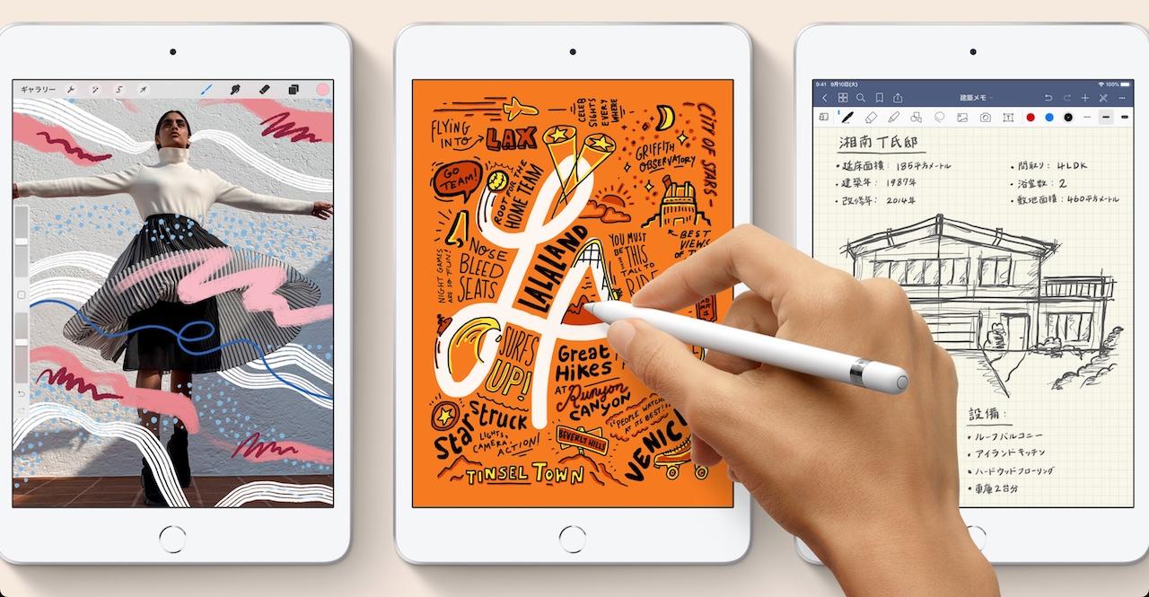 新型iPad mini 6は今年後半に発売か。画面大型化の噂も
