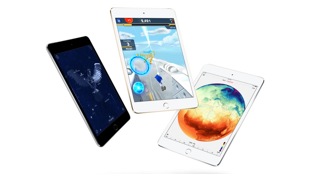 「iPad mini 4」の販売価格