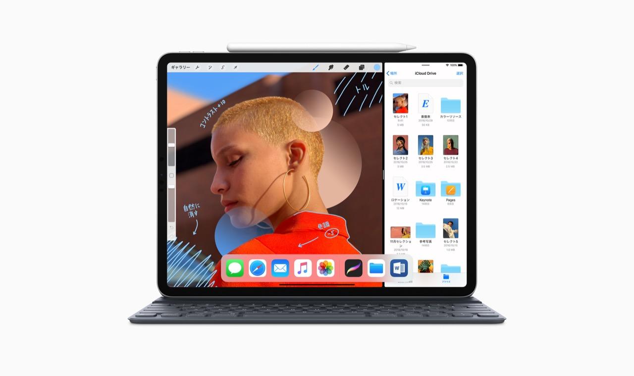 新しいiPad Proの価格・料金を比較 最も安いキャリアは?