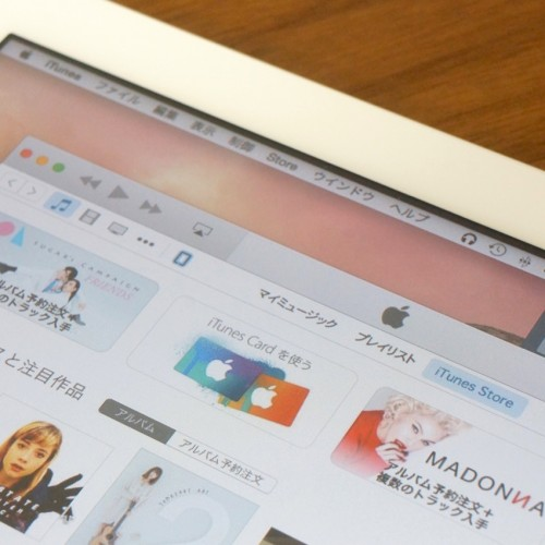 iPadをサブディスプレイとして使えるアプリ「Duet Dispaly」の不具合が改善される