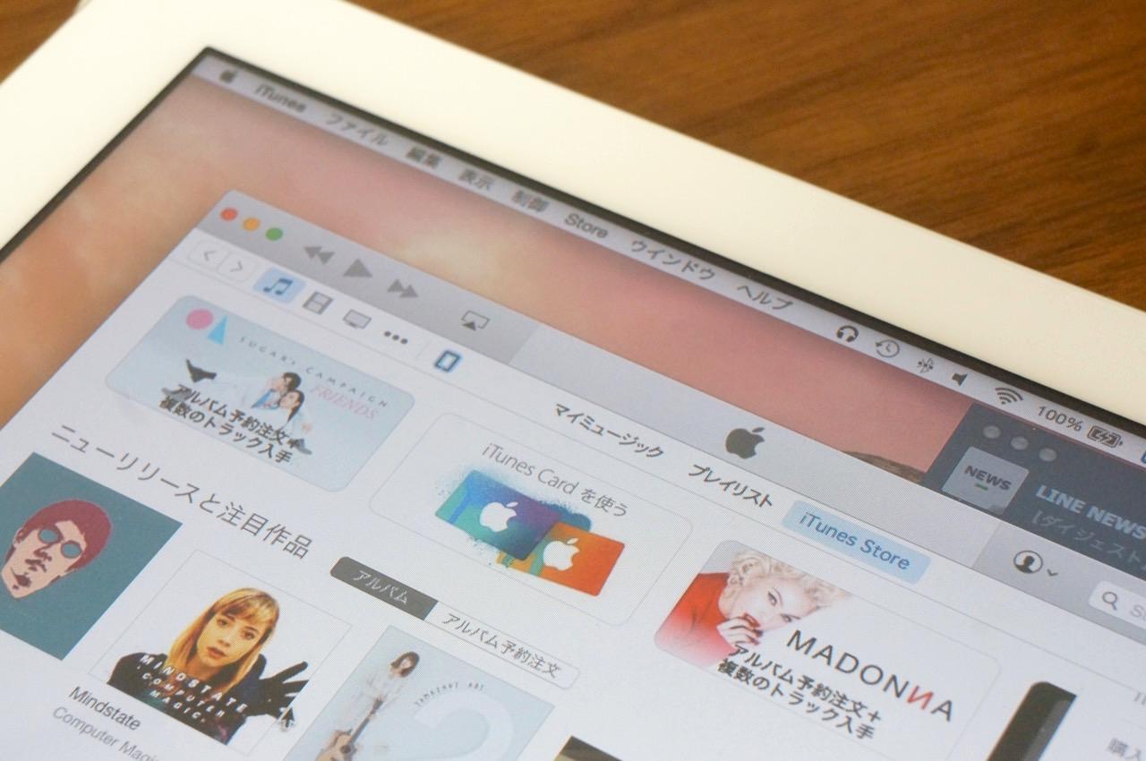 iPadをサブディスプレイとして使えるアプリ「Duet Display」の不具合が改善される