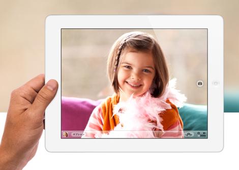 新しい「iPad」の発売は3月16日8時から!当日販売分も用意。