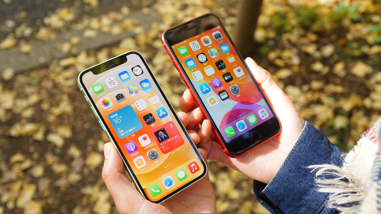 ドコモオンラインショップでiPhone 12/SEが1.1万円引き。契約変更や機種変更で