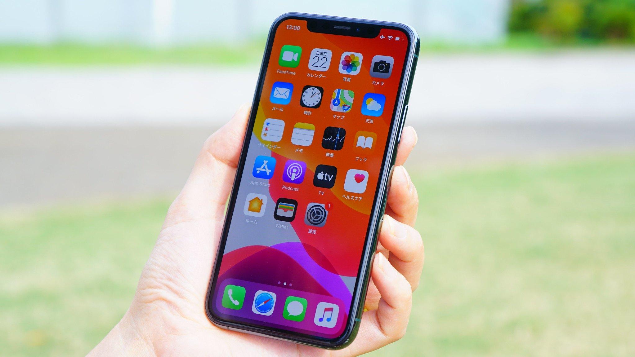 iPhone 12、新しい画面サイズは発売日が遅れる?