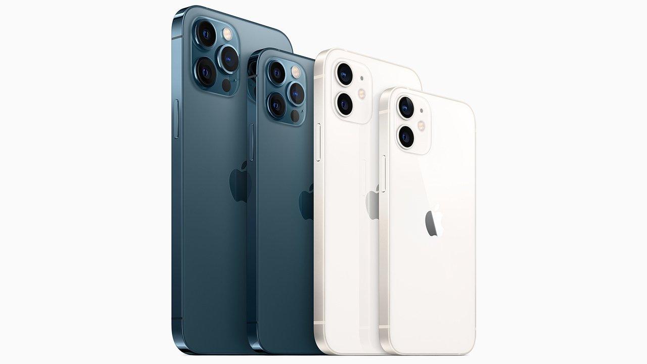 iPhone 12の端末価格/料金比較。最も安いキャリアは?