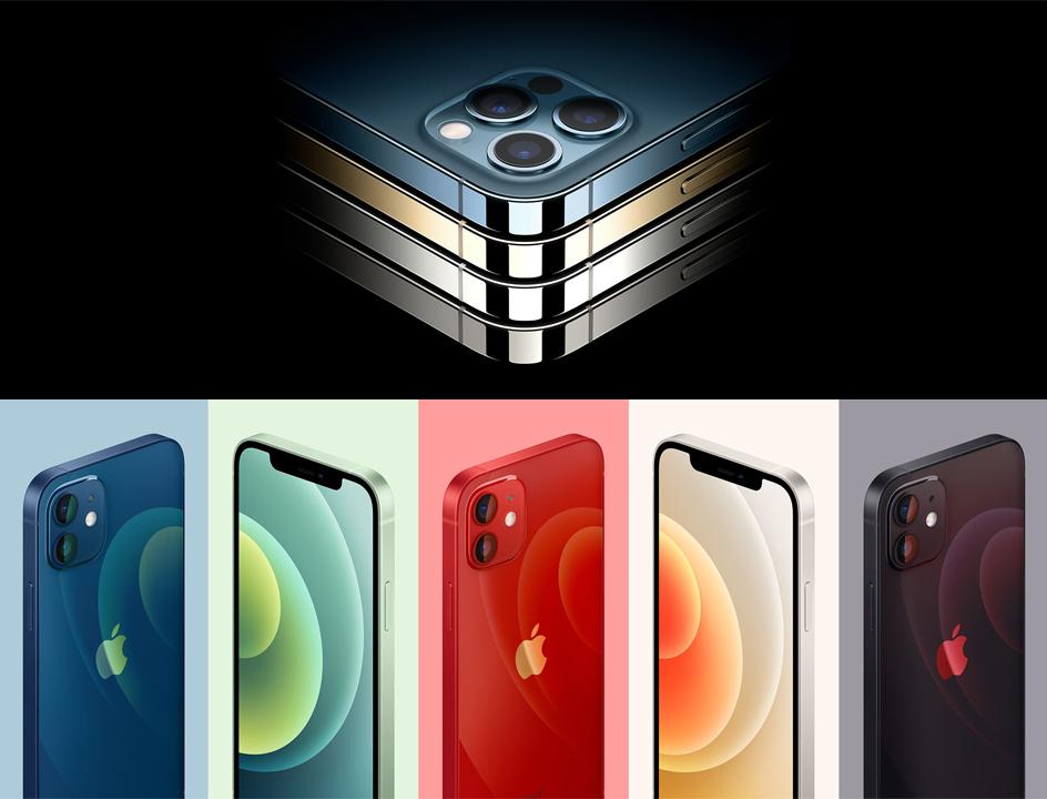 iPhone 12の料金シミュレーション〜全キャリア対応