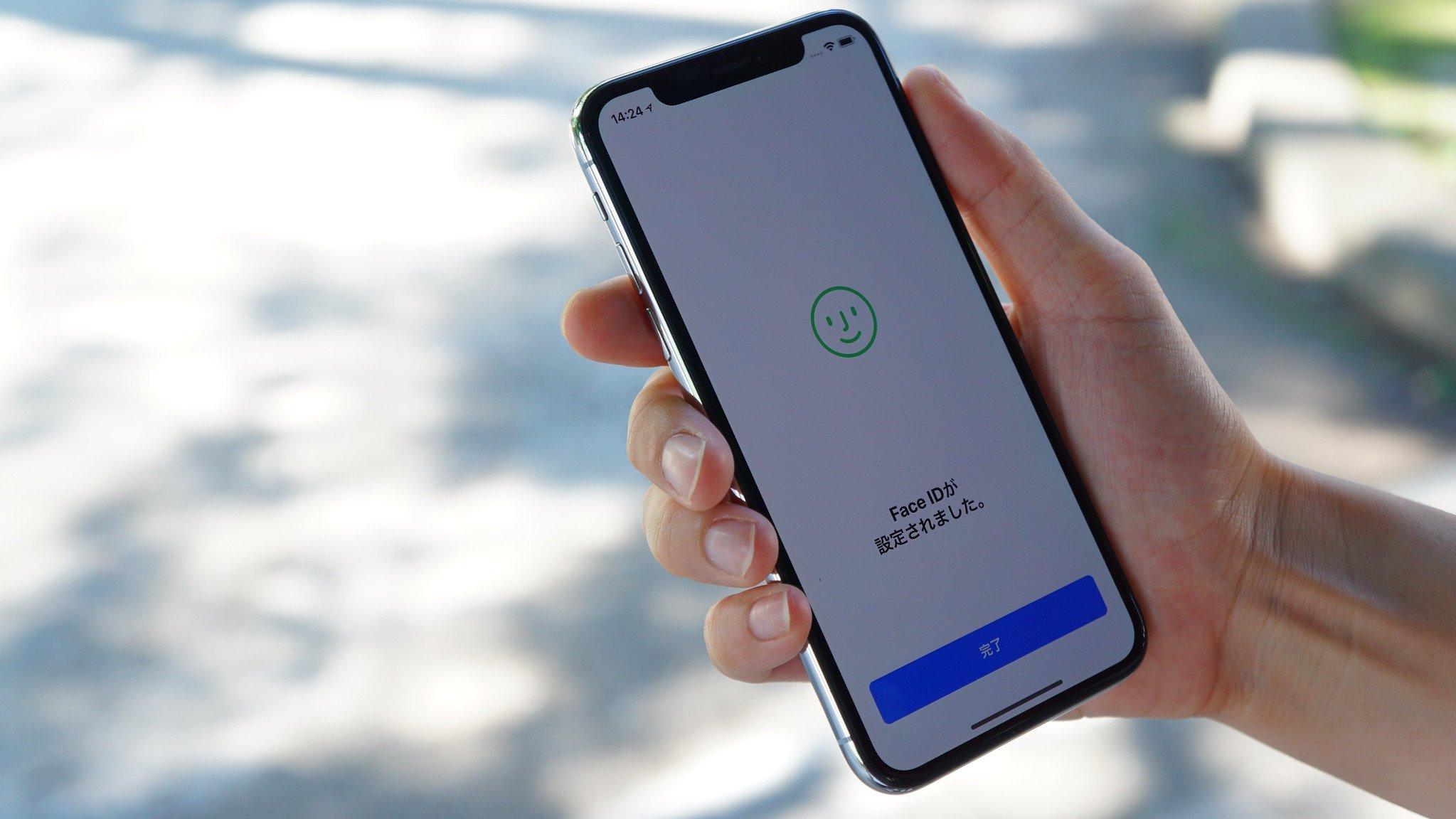 iPhone 12、顔認証「Face ID」を改良か。21年はついにLightning廃止?