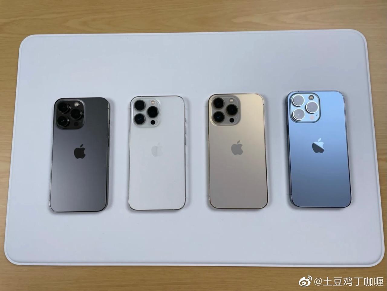 iPhone 13|13 Proの色はこんな感じ?全色実機が公開