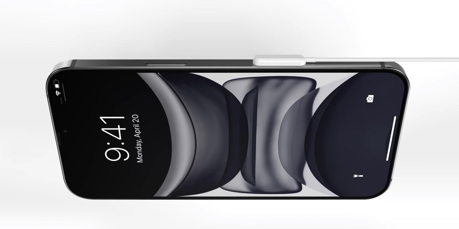 iPhone 13、Lightning廃止後も独自の充電規格を採用?