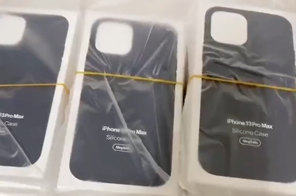 iPhone 13 Pro MaxのMagSafe純正ケースが流出か