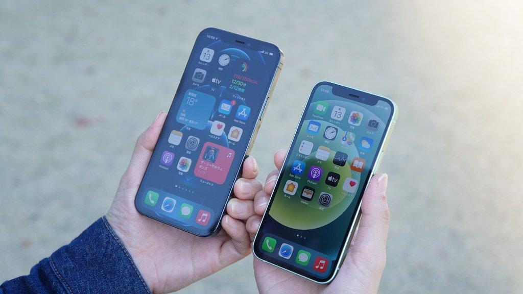 iPhone 13 Pro、リフレッシュレート120Hzに対応か