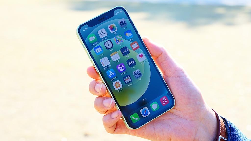 iPhone 13の噂まとめ:いつ発売?新機能・価格・スペックなど
