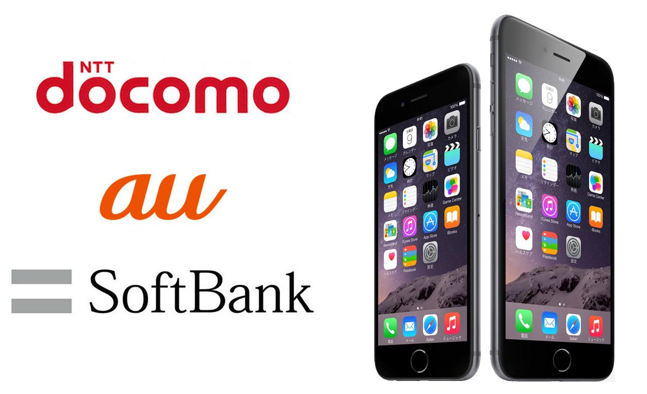 iPhone 6 / 6 PlusがVoLTEに対応――auでは通話とデータ通信の同時利用が可能に