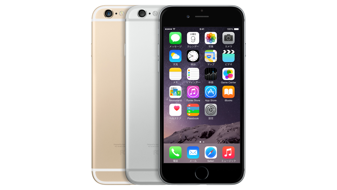 アップル、iPhone 6 Plusの画面が反応しなくなる「タッチ病」の修理プログラムを発表