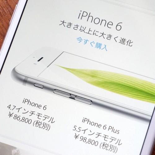 SIMフリーのiPhone 6とiPhone 6 Plusの販売が再開!