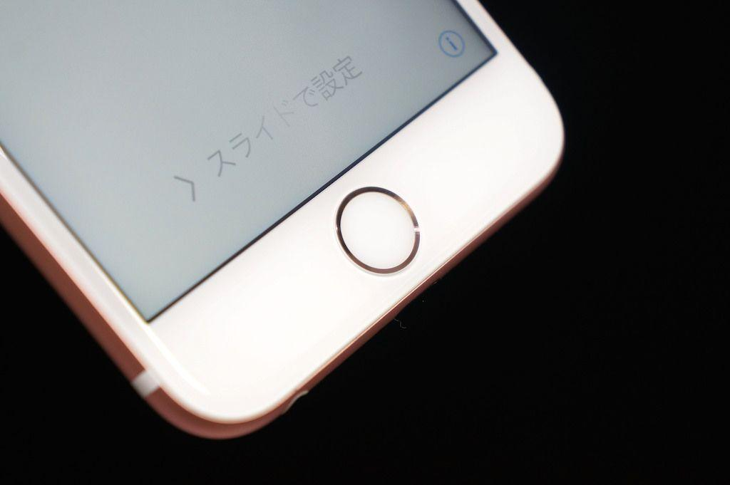 iPhone 6s、第2世代 Touch ID(指紋認証)搭載で驚きのスピードを実現