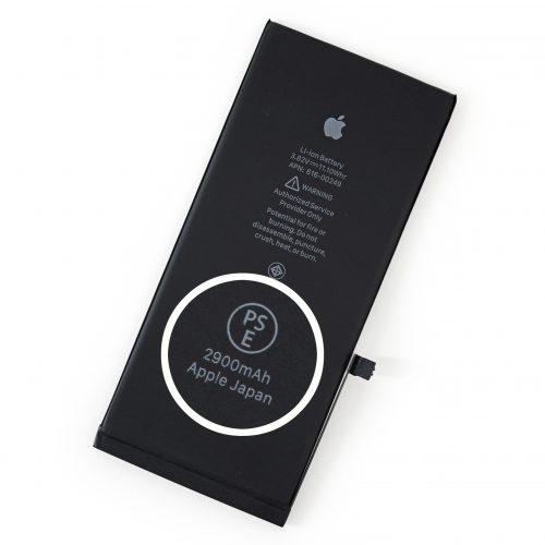 iPhone 7 / 7 Plus、バッテリー容量が最大14%アップ。6シリーズと同水準に