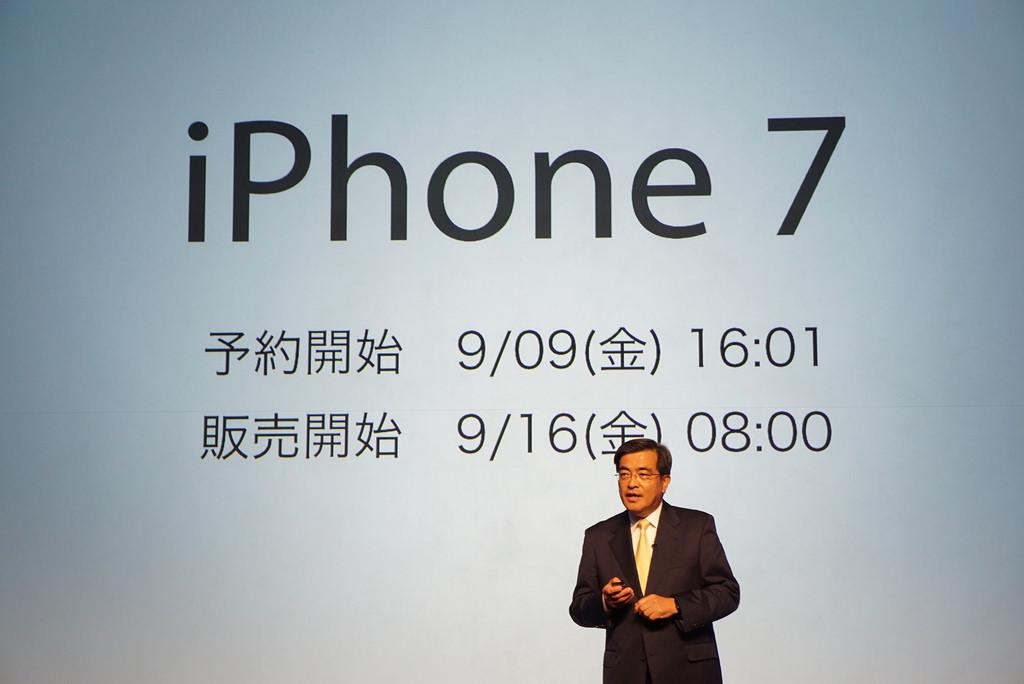 携帯3社、iPhone 7の予約を明日16時1分から開始。予約先・予約方法まとめ