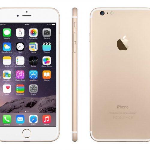 iPhone 7、防滴など小さな変化に。大幅変更は2017年か