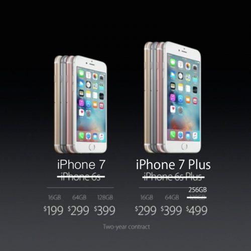 iPhone7 Plus、最大容量は256GB?16GBも継続か