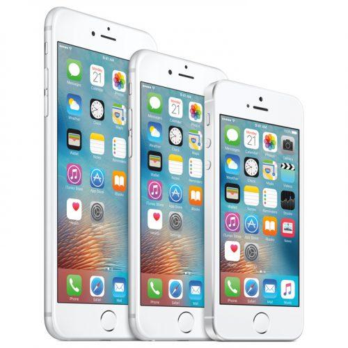 iPhone 7、64GBが廃止?容量は32GB/128GB/256GBとの噂