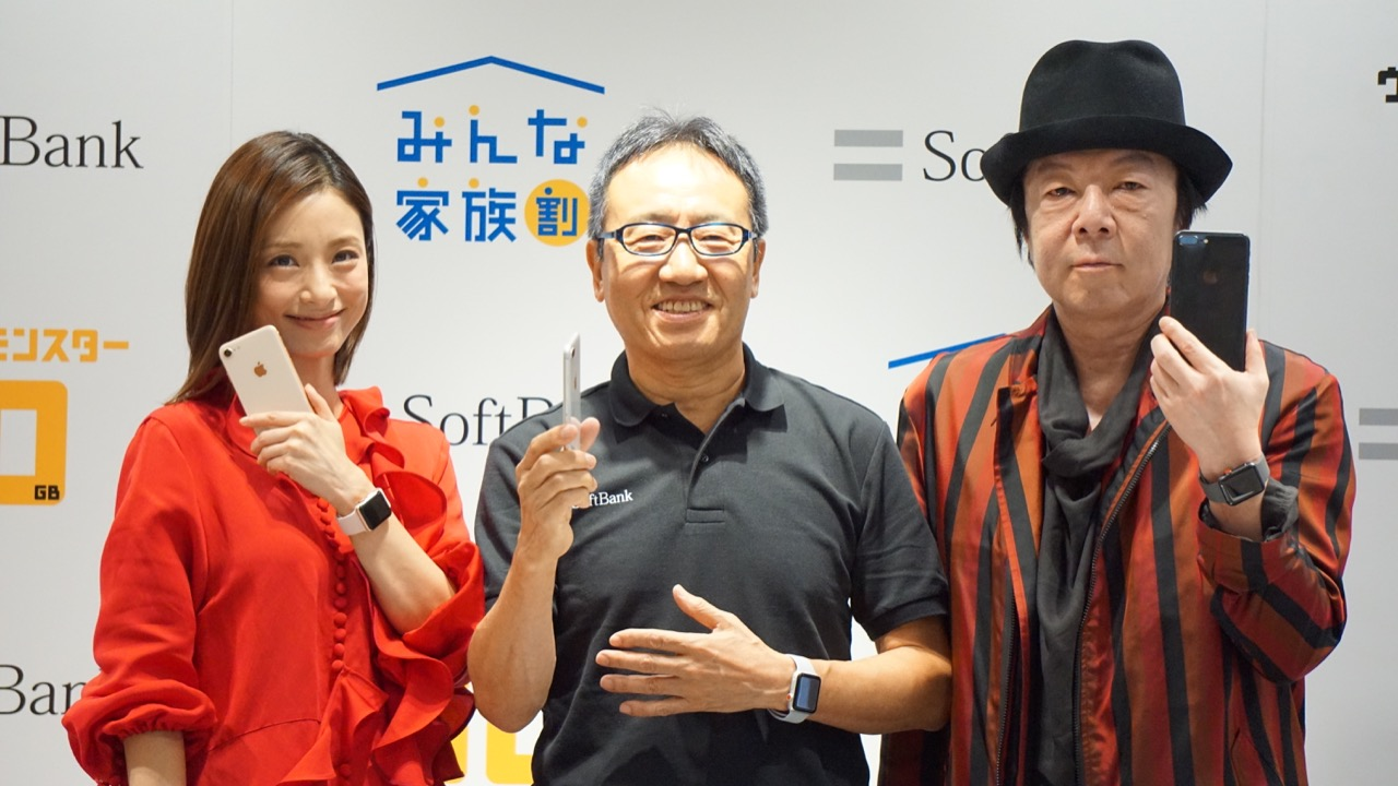 上戸彩さんも登場、ソフトバンク銀座でiPhone 8発売セレモニー