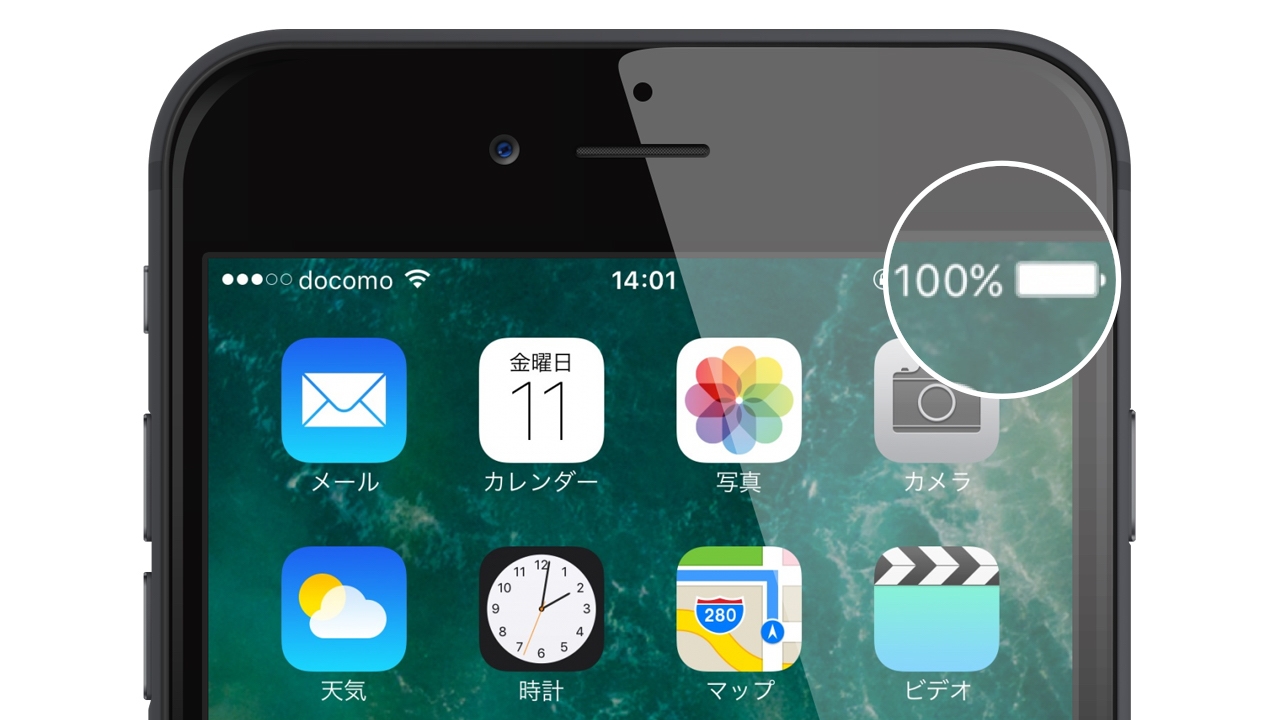 iPhone 8、電池持ち大幅向上の噂〜バッテリー容量40%アップか