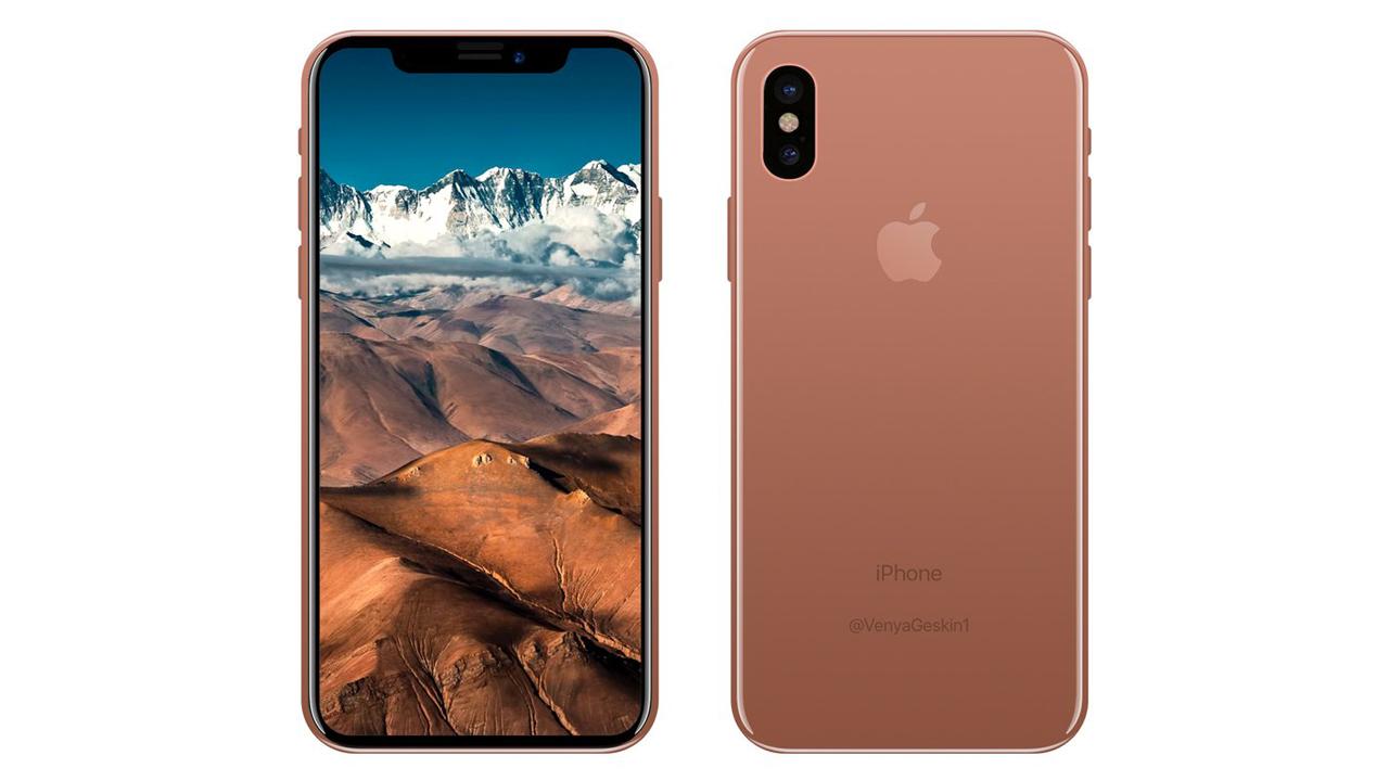 iPhone 8の噂:新色「カッパーゴールド」はこんな感じ?