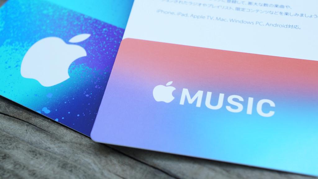 iPhone 8/Xの購入者に「Apple Music」と「iCloud」を無料でプレゼント?