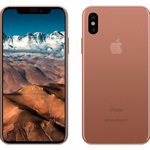 iPhone 8/iPhone X、新色はブロンズ系の「ブラッシュゴールド」?
