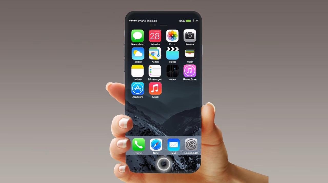 iPhone 8、「ファンクションエリア」導入でホームボタン廃止の噂