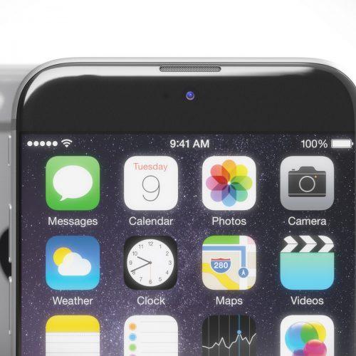 Apple、iPhone 8に「虹彩認証」搭載の噂。持ち上げるだけでロック解除可能に?