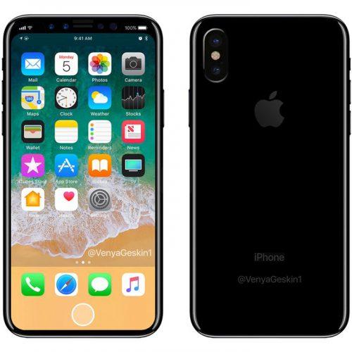「iPhone 8」の販売価格はすべて10万円オーバー?