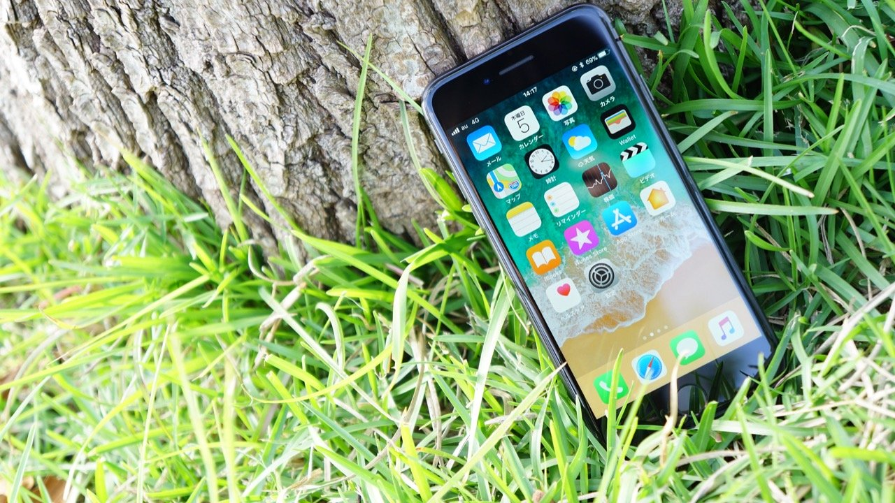 ドコモ、iPhone 8など大幅値引き。一括3.6万円〜