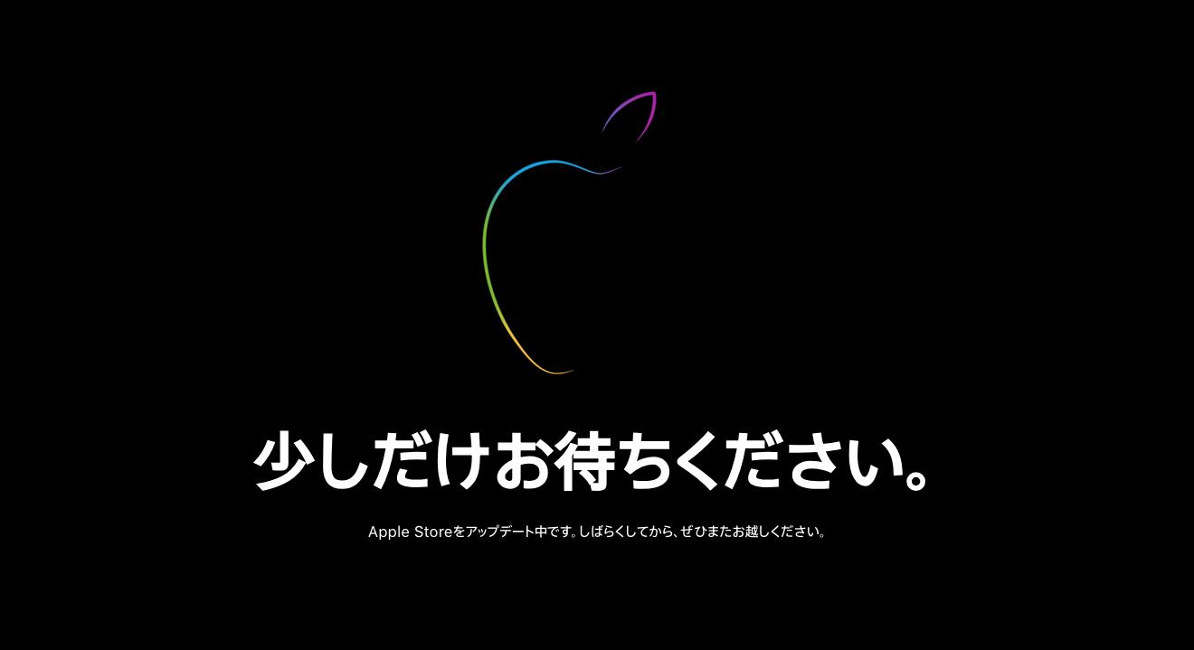 新型iPhoneの名前は「iPhone Xr/Xs/Xs Max」 発表直前で容量とカラーも明らかに