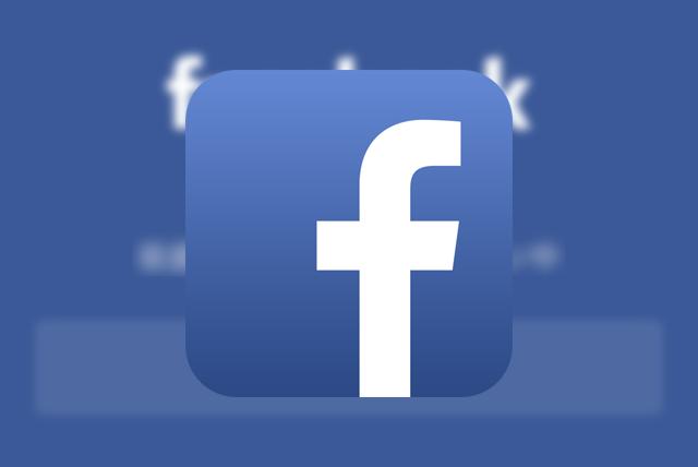 iOS版FacebookがVer6.7.1にアップデートー起動直後にアプリが強制終了する不具合が改善か